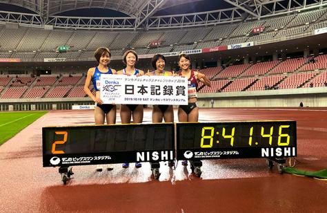 本学卒業生が、日本新記録(陸上競技)を樹立しました