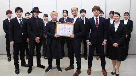 24時間ではしりぬける物理実行委員会/東京学芸大学から一般社団法人大学コンソーシアム沖縄への寄附贈呈式が開催されました
