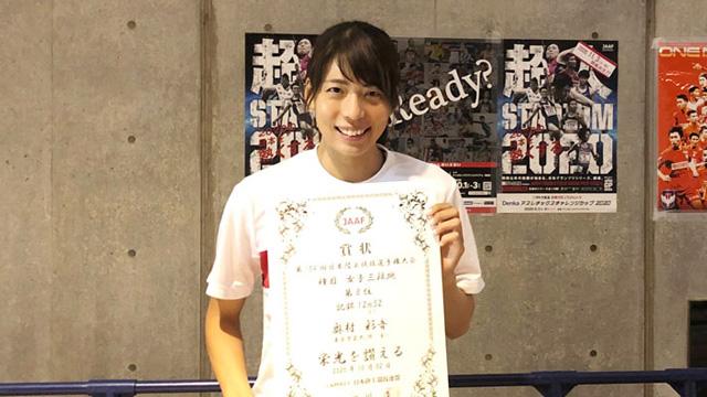 奥村彩音さん(生スポ4年)が日本選手権(陸上競技)で入賞しました。