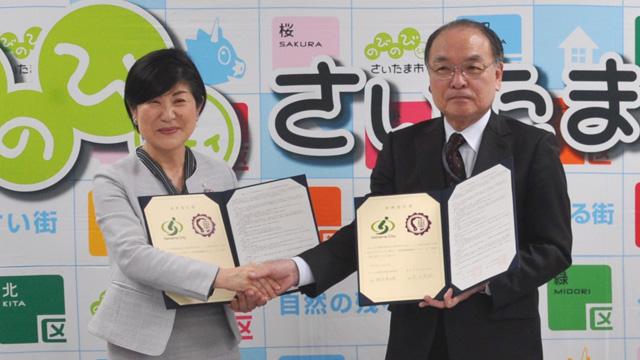 東京学芸大学とさいたま市教育委員会はIB教育教員養成に関する協定を結びました