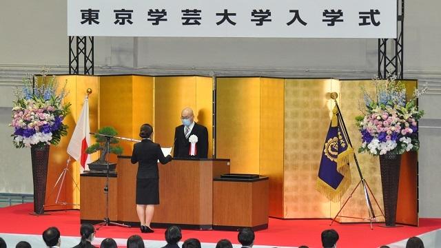 令和3年度及び令和2年度東京学芸大学入学式を挙行