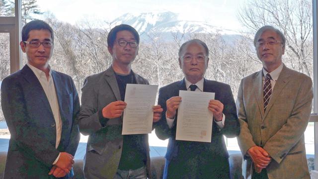 東京学芸大学と軽井沢風越学園は連携協力に関する協定を結びました