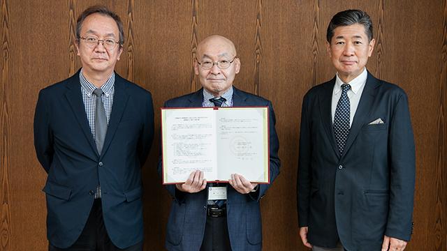 北海道中川郡豊頃町と連携協力協定を締結