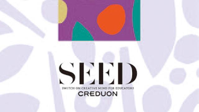 共同研究の成果としての学校教職員向け2019年度アニュアルレポート『SEED』の作成について