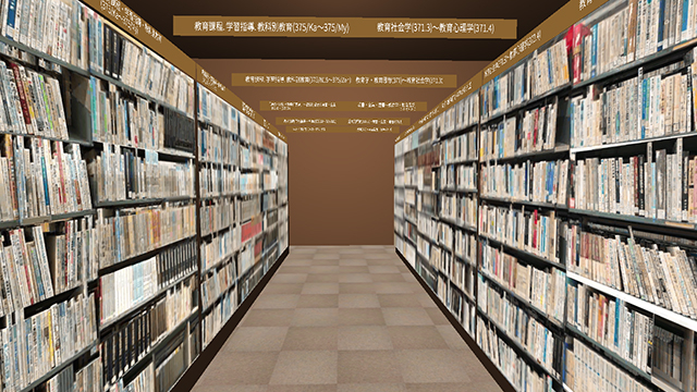 「学芸大デジタル書架ギャラリー」の公開 アンダーコロナの大学図書館でブラウジング体験を提供する試み