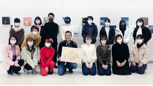 令和2年度「障害者の生涯学習支援活動」に係わる文部科学大臣表彰において東京学芸大学「ふれる・もつ・かんじる」展 実行委員会は功労賞を受賞しました。