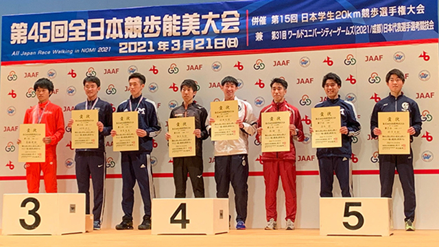 村手光樹さん(理科専攻2年)が日本学生選手権(陸上競技)にて入賞しました