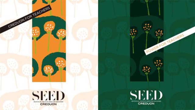 共同研究の成果としての学校教職員向け2020年度アニュアルレポート『SEED』の無料公開について