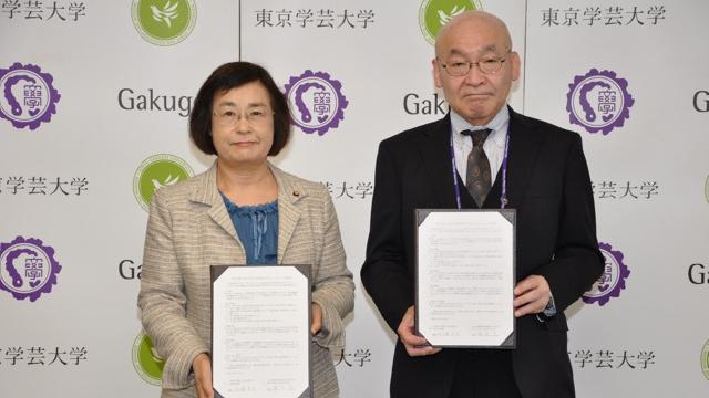小金井市議会とパートナーシップ協定を締結