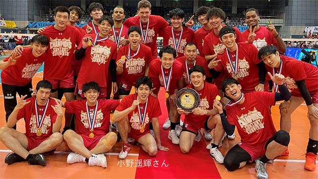 小野遥輝さん(本学卒業生)が所属するサントリーサンバースが、「2020-2021 V.LEAGUE DIVISION1 MEN Final」において優勝しました