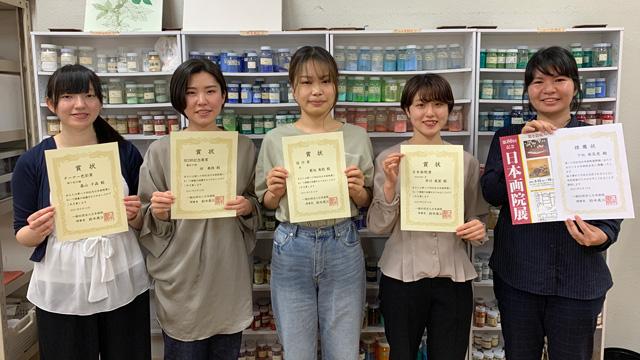 本学、美術科の学生が「第80回日本画院展」にて多数受賞!