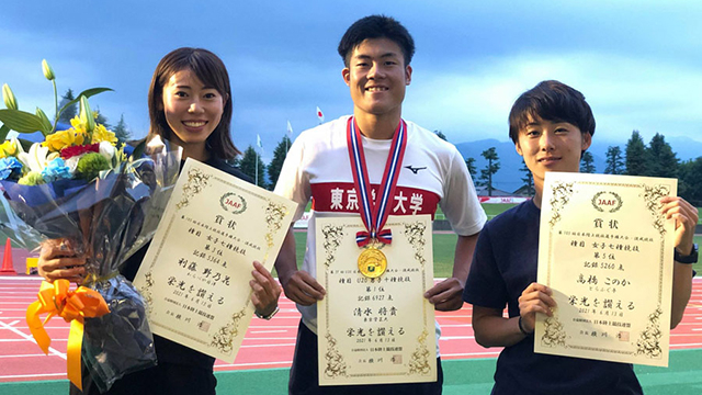 清水将貴さんがU-20日本選手権(混成)で優勝しました