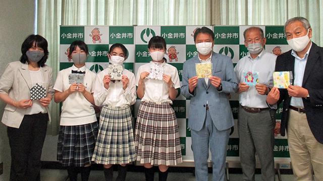 附属小金井中2年生有志マスクケース寄付で小金井市より謝意を表される