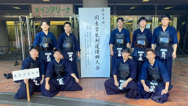 剣道部男子が全日本学生優勝大会へ出場します。
