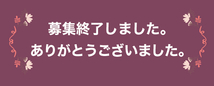 【22】合格のための気象予報士試験対策講座【学科専門編(前期)】(6/30)