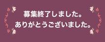 【45】夏休み自由研究教室「親子で学ぶ天気図講座」(8/4pm))<font color=#ff0000>※キャンセル待ち</font>