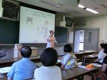 【51】教師のための話し言葉講座