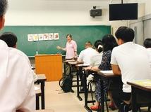 【61】担任が進める外国語科・外国語活動の指導