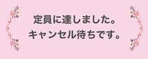 【03】健康テニス教室【春】