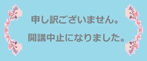 【49】こどもバタフライ体験教室<br><font color =#ff0000>(開講中止)</strong></font>
