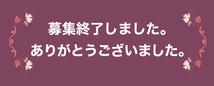 【43】2日間でおさえる開脚跳びのコツ〜年長編〜