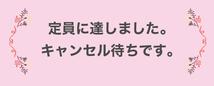 【63】健康テニス教室【秋】<br><font color =#ff0000>(キャンセル待ち)</strong></font>