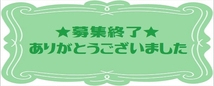 【18】夏休み自由研究教室「親子で学ぶ天気図講座(台風入門編)」(7/25pm)