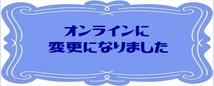 【63】中国古代の青銅器銘文(金文)からみた社会と文化<strong><font color=#ff0000>【オンラインに変更】</font></strong>