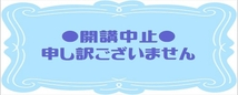 【42】2日間でおさえる逆上がりのコツ~年長編~<strong><font color=#ff0000>【開講中止】</font></strong>