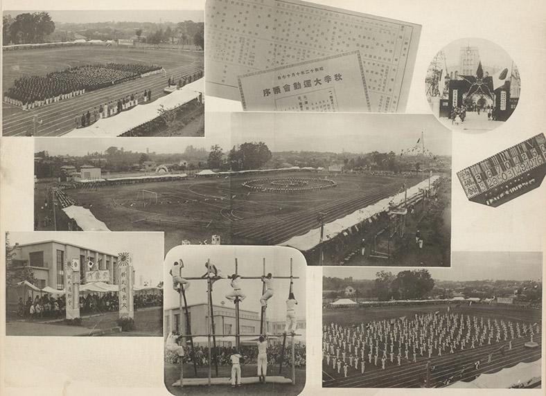 東京府青山師範学校卒業記念写真帖(昭和12年)