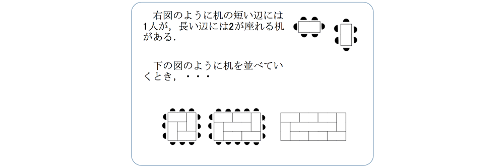 sennsei07_image04.png