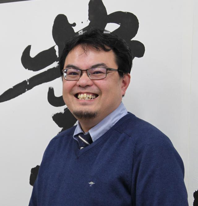 西村圭一 先生
