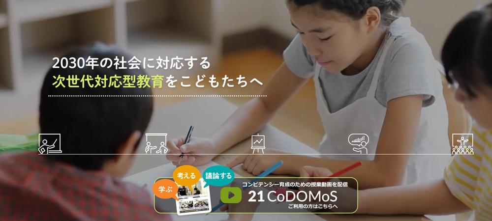 vol12_jisedai_hp.jpg